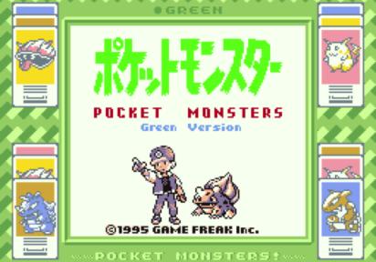 Imparare il giapponese con Pokémon Verde